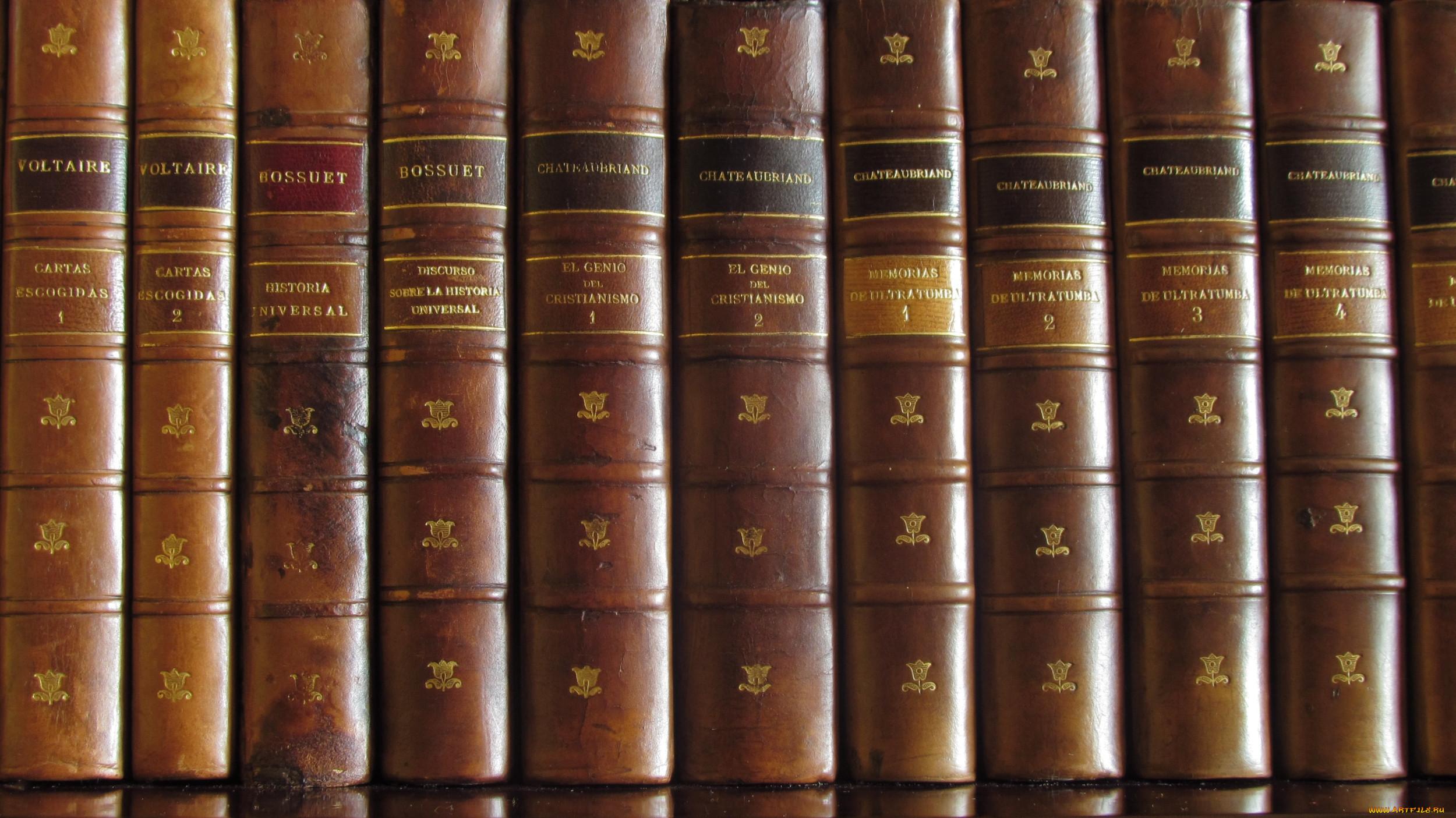 Обои книги. Разное foto 18